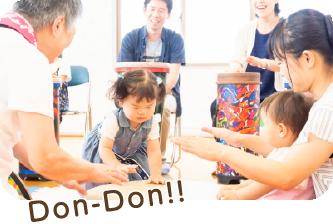 Don-Don!!