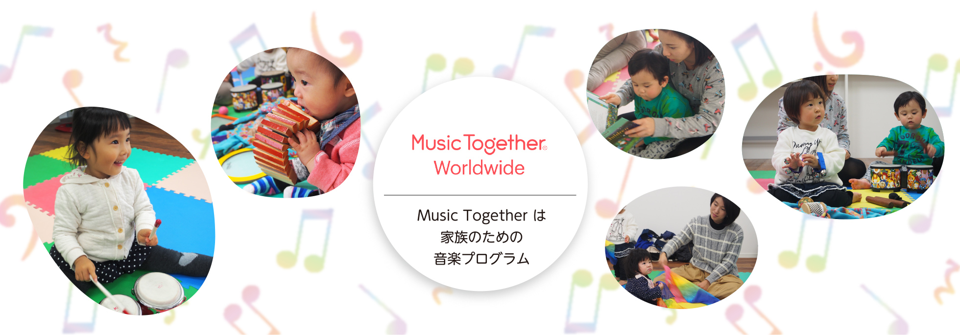 MusicTogetherWorldWide